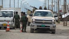 YBŞ'den Şengal'deki saldırıya ilişkin açıklama