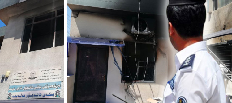 Halepçe'de resmi belgelerin yakılması tartışmaya neden oldu