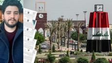 Kirkuk medicine student asks for 100M compensation