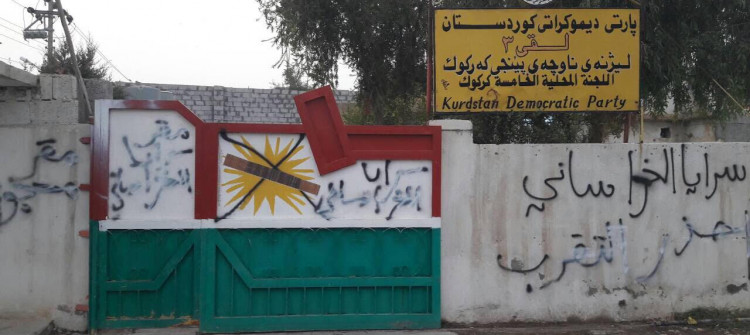 KDP willing to participate in October parliamentary elections in Kirkuk