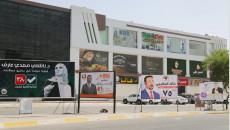 Kirkuk: PUK turns its back to second female candidate