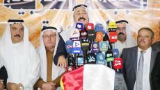 Birleşik arap partisinin liderlerinin tutuklanmasına karşı tutumu