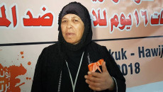 Farmer, champion for women's rights, Najiba leaves life inconspicuously