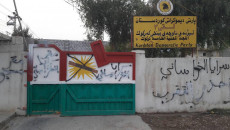 KDP unwilling to return to Kirkuk