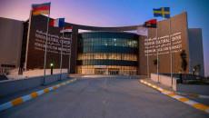 Kerkük Kültür Merkezi tartışmalı anma töreninden sonra faaliyeti durduruldu