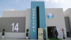 Kerkük'te COVID-19 hastaları için 150 yataklı hastane açıldı
