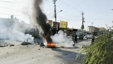 """باعة خضار وفواكه يتظاهرون في كركوك ضد ارتفاع اسعار """"الضرائب"""""""