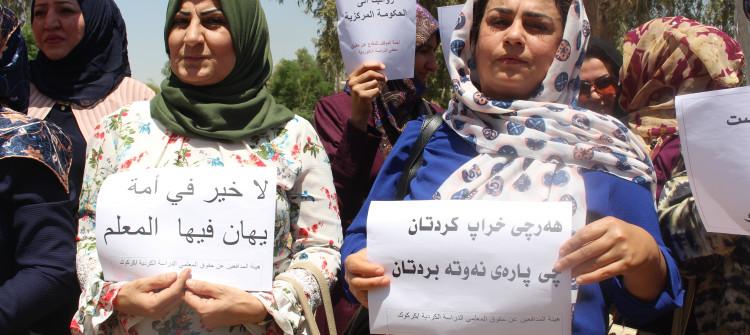 خوێندنی كوردی له كهركوك: داوامانكرد له بهغداوه موچهمان پێبدرێت نهك ههرێمی كوردستان