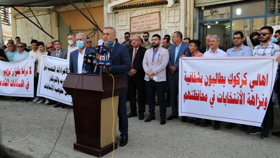 ضد جهة كوردية ومفوضية الانتخابات <br>العرب والتركمان في كركوك يهددون بتحريك الشارع