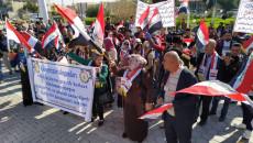 بمشاركة النساء .. عمال الموصل وكركوك يطالبون بانقاذ الصناعة الوطنية ومنع استيراد المنتوجات الأجنبية
