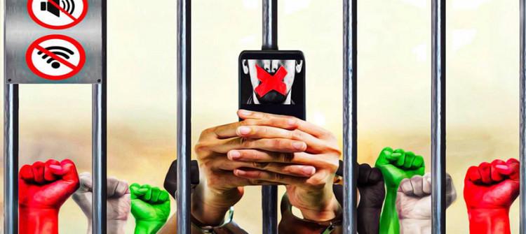 """مشروع قانون جرائم المعلوماتية رصاصة """"دكتاتورية"""" في قلب الديمقراطية العراقية"""