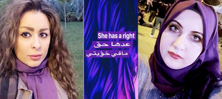 """ناشطات وصحفيات عراقيات يطلقن """"ثورة بنفسجية"""" .. (#عدها_حق) هل تعيد الحق للمرأة وتمنع تعنيفها ؟"""