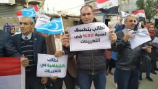 Türkmen stresi altında<br>Çalışanların isimlerinin yayınlanması tekrar ertelendi