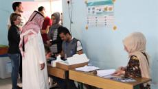 الاحزاب العربية تسعى لدخول الانتخابات بقائمة موحدة