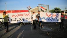 Arab parties in Kirkuk want 'Arab prisoners' held in Kurdistan Region released