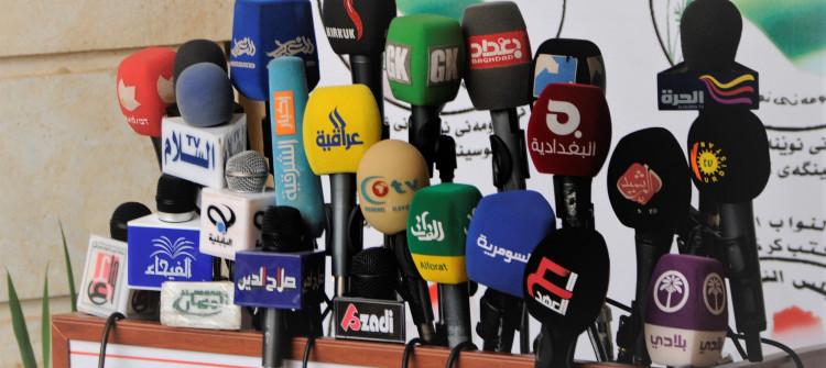 صحفيون في كركوك: نتعرض لانتهاكات