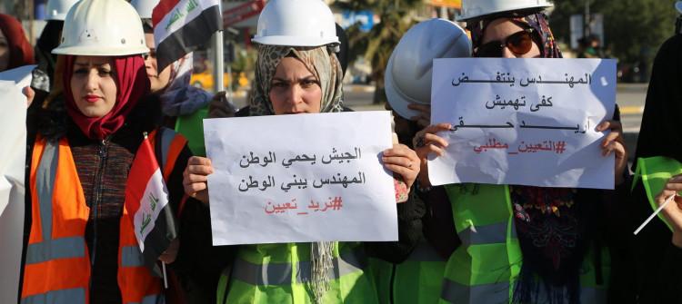 خريجو كلية الهندسة يتظاهرون امام محافظة كركوك
