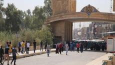 سلامة الموقف الأمني لـ 1128 موظفا بجامعة الموصل