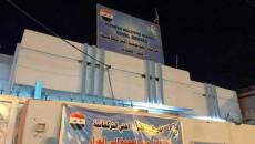 هجوم مسلح على مقر الحركة القومية التركمانية بكركوك