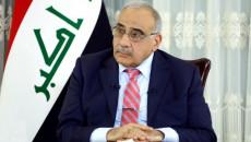 عادل عبد المهدي يستقيل من منصبه بعد 60 يوما من الاحتجاجات الشعبية