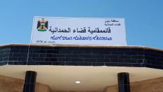 بعد ست سنوات على اغلاق طابو الحمدانية<br> مطلع العام 2020 سيشهد افتتاح دائرة التسجيل العقاري لترويج المعاملات