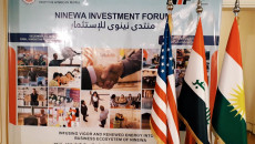 Addressing the Ninewa Investment Forum <br> Najm al-Jiburi: Ninewa is no longer an incubator for terrorism