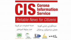 Corona Information Service (CIS),Reliable News for People