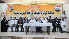 الجبهة العربية الموحدة: نسعى لنكون مرجعا لعرب كركوك