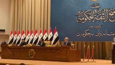 في سحور رمضاني.. مجلس النواب يمنح الثقة لحكومة مصطفى الكاظمي