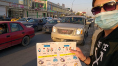 Irak sağlık bakanlığı sekizinci Corona virüs durumunu bildirdi