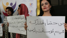 Kirkuk women seek foothold in security establishments