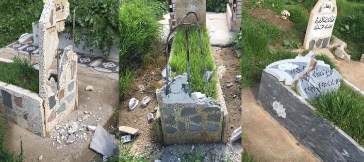 Kakeyiler'in mezarlığı deforme olmuştu