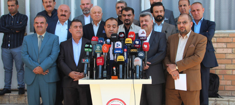Kurdish factions announce a united list ahead of upcoming provincial elections in Kirkuk