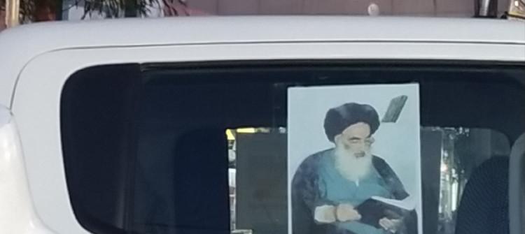 انزال صورة علي السيستاني على مبنى دائرة الاحوال المدنية في كركوك