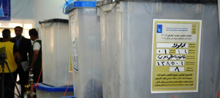 الديمقراطي الكوردستاني: لسنا مع اجراء الانتخابات في كركوك