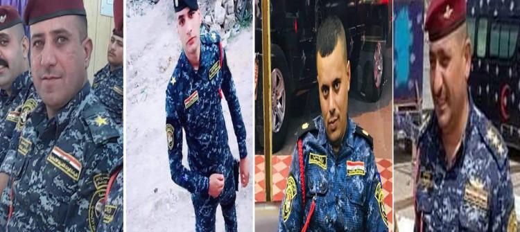 مقتل اربعة ضباط في الشرطة الاتحادية بكركوك