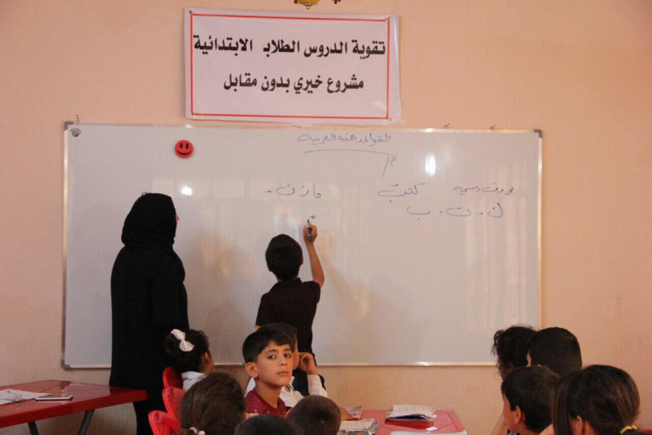 Kirkuk: A volunteer project makes education accessible for needy students